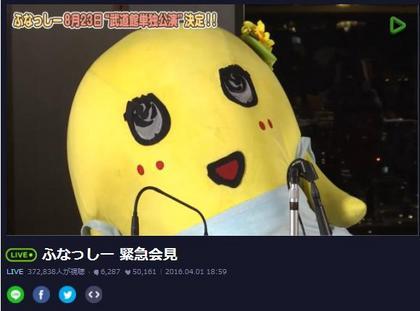 ラインTV2.jpg